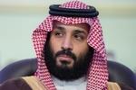 سعودی ولی عہد کا اگلے ماہ پاکستان کا خصوصی دورہ، 30 ارب ڈالرز پیکج ملنے کا امکان