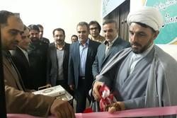 دفتر نمایندگی اداره ورزش و جوانان در شهر بیدستان افتتاح شد