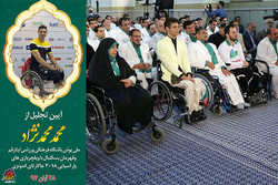 مراسم تجلیل از مدال آور آسیایی بسکتبال با ویلچر قم برگزار شد