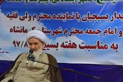 تاثیرگذاری ایران در منطقه موجب هراس دشمنان است