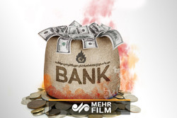 اخبار مالی مهم درباره توسعه بانکداری الکترونیک