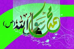 همایش بزرگداشت مولانا خالد شهرزوری در سنندج برگزار شد