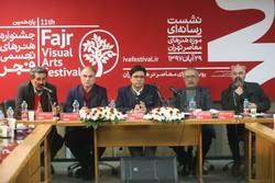 نشست خبری جشنواره هنرهای تجسمی فجر