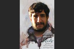 برگزاری مراسم بزرگداشت برای هنرمند جهادگر