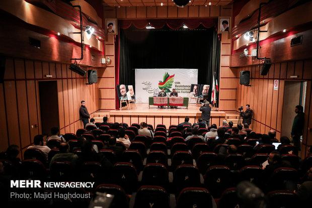 نشست خبری پانزدهمین جشنواره فیلم مقاومت