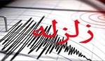 زلزله ۳.۵ ریشتری مهران را لرزاند