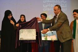 طرح«جام باشگاه کتاب و کتابخوانی» در شهرستان البرز  آغاز شد