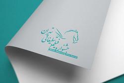 بخش نگاه مردم به جشنواره فیلم تبلیغاتی تهران اضافه شد