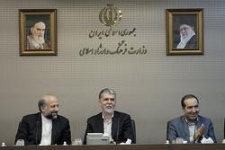تاکید وزیر ارشاد بر ضرورت «نوسازی» در سازمان سینمایی