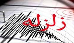 زلزلهای به بزرگی ۴.۵ ریشتر سرپل ذهاب را لرزاند