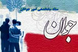 آئین تجلیل از جوانان فعال در حوزه علمی و پژوهشی اردبیل برگزار شد