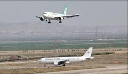طرح جامع مطالعات فرودگاه ایلام تا یک ماه دیگر ابلاغ می شود