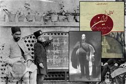 نگاه انگلیسیها به مردم ایرانِ عصر قاجار/ ما چگونه بودیم!؟