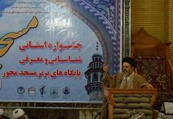 مسجد پایگاه اسلام است/ مساجد محل سیاست ورزی هستند