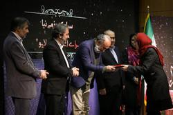 اختتامیه چهارمین جشنواره ملی اسباب بازی