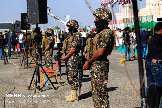 جشن میلاد پیامبر اکرم (ص) در یمن