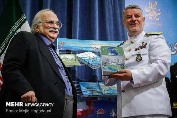 Iranian navy commander's press conference