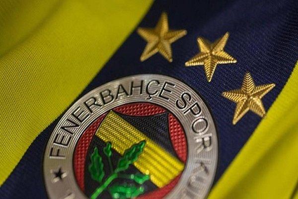 Fenerbahçe PSV'nin yıldızı Luuk de Jong'u takibe aldı
