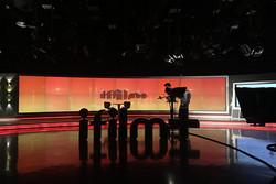 «آیفیلم پلاس» برنامه جدید هنری تلویزیون شد/ پخش از امشب
