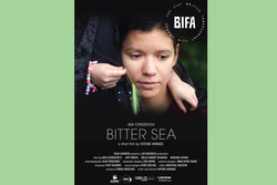 'Bitter Sea' nominated for BIFA award