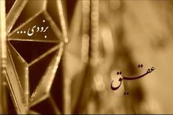 پخش مستندهایی درباره سبک زندگی استادان قرآن