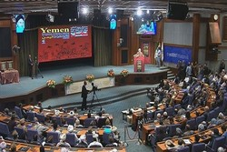 Iran hosting conference on supporting oppressed Yemenis