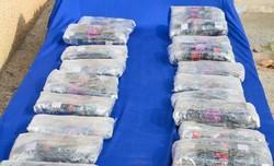 انهدام ۲ باند بزرگ توزیع موادمخدر/کشف ۷۴ کیلو تریاک و حشیش