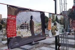 مزار شهدای استان تهران یکپارچه گلباران و غبارروبی شد