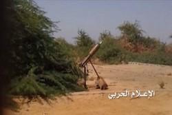 Yemen güçlerinden Suudilere füzeli operasyon