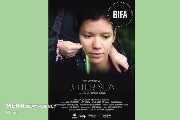 'Bitter Sea' nominated for BIFA award