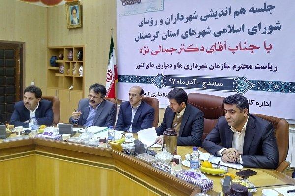اکثر شهرداریهای استان کردستان در حال ورشکستگی هستند