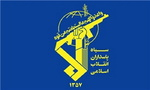IRGC arrests 3 terrorist elements in NW Iran