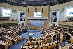 Tahran'da 32. Uluslararası İslami Birlik Konferansı başladı