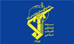 Two IRGC forces martyred in an attack in SE Iran