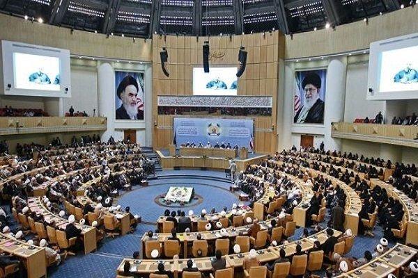 بدء فعاليات مؤتمر الوحدة الاسلامية