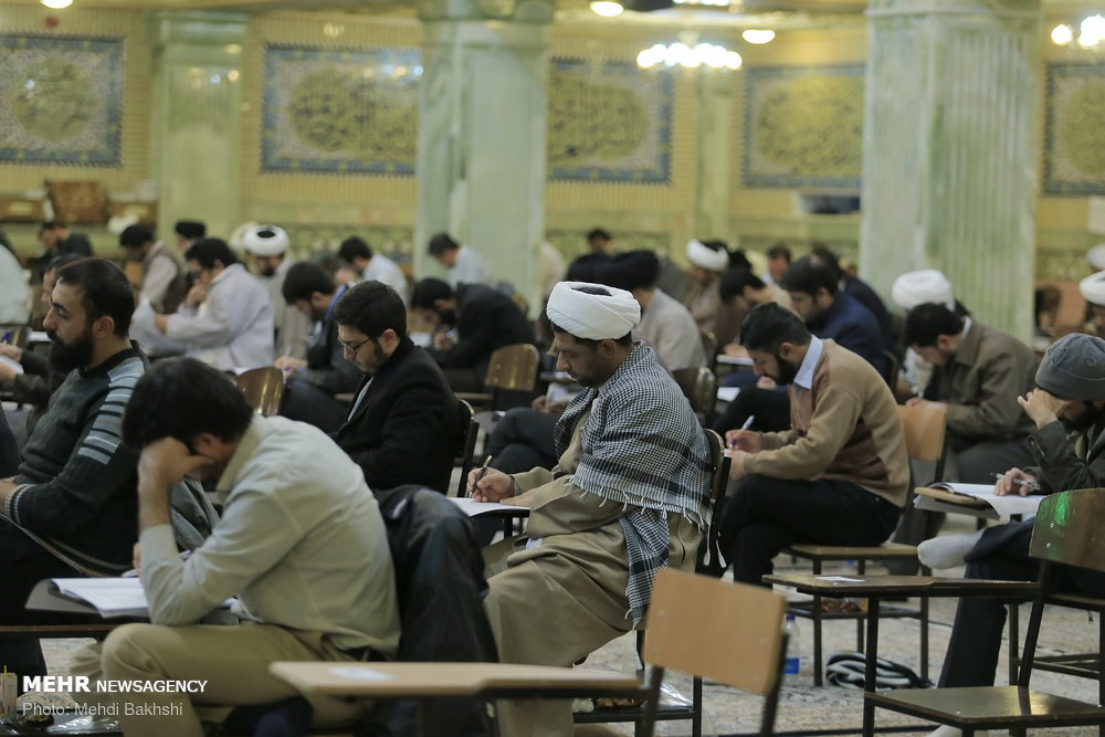 Risultati immagini per تهران کلاس های جامعه المصطفی