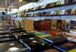 از قیمت بالا تا تنوع کم در یازدهمین نمایشگاه کتاب خراسان شمالی