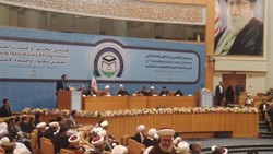 32nd Intl. Islamic Unity Conference kicks off