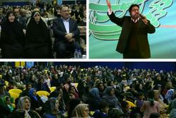 جشن بزرگ میلاد پیامبر اکرم(ص) در قزوین برگزار شد