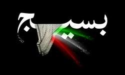 ۴۰ گردان بسیج در استان ایلام سازماندهی شد