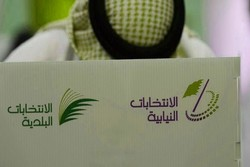 Bahrain holds 'farce' elections withban on opposition groups