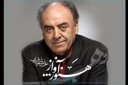 آلبوم «هنوز آواز» منتشر شد/ خوانندگی علیاصغر شاهزیدی
