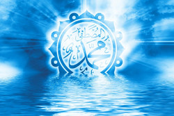رحمت پیامبر بر همه ساکنان زمین/ چهار رکن محیط زیست در سیره پیامبر اعظم(ص)