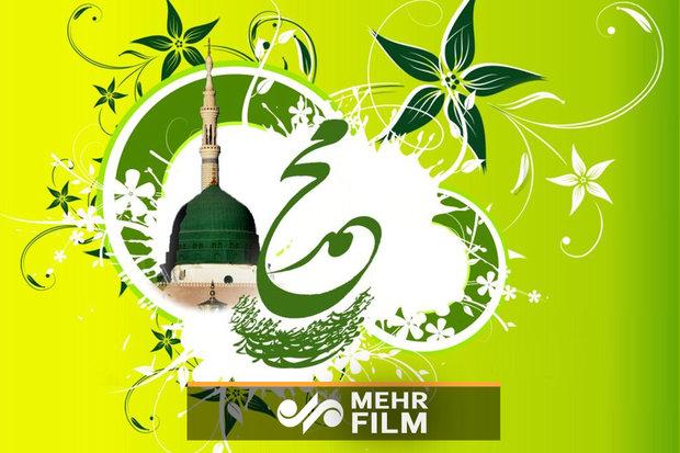 ایران اور عالم اسلام میں میلاد النبی (ص) مذہبی عقیدت اور احترام  کے ساتھ منائی جارہی ہے