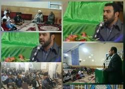 جشن پیامبر مهربانی در شهرستان دیلم برگزار شد