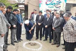 ۱۳۲ واحد مسکونی مددجویی در تنگستان احداث میشود