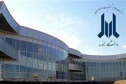 مسئولان و دانشجویان دانشگاه بجنورد حافظ ارزش های انقلاب هستند