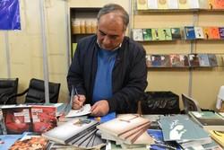 داستان کوتاه ایران در حال جهانی شدن است