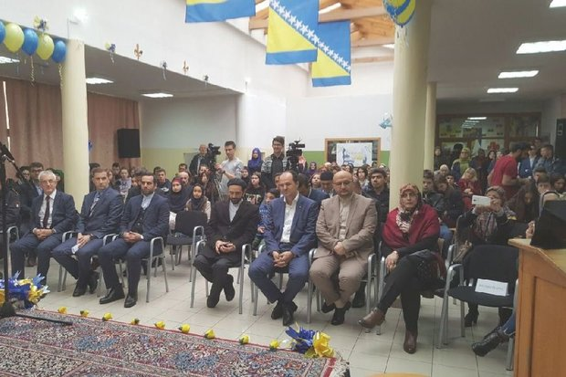 Iran, Bosnia hold joint cultural ceremony