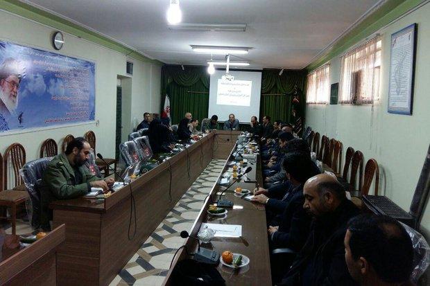 اجرای طرح سنجش صلاحیت حرفهای معلمان در استان همدان